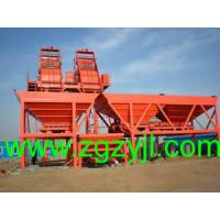 Cheap concrete mixing plant for sale