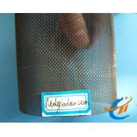 China Molybdenum Wire Mesh 6mesh to 400mesh, Plain and Twill, >2500℃ on sale