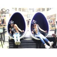 Cheap Entertainment Electric Motion 9D Virtual Reality Experience For Shopping Mall for sale