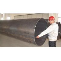 Cheap Large Diameter API 5L Steel Pipe GR.B 50mm , Heat Exchanger Tubes Oil pipe for sale