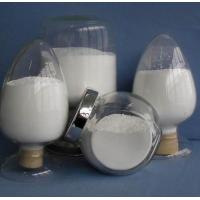 China Nano-silica oxide powder on sale
