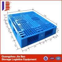 Buy cheap Industrial Double faced Industrial Plastic Pallets Four-way 1200 x 1000mm from Wholesalers