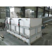 Cheap PAC / PAM CPT Chemical Dosing System Automatic Dosage Device for waste water treatment wholesale