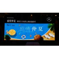 Cheap Real pixel P12 Outdoor Led Video Screen Advertising Display Billboard RGB for sale