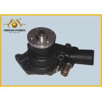 China 4BG1 4BD1 Machinery Water Pump 8972511840 Water Outlet Pipe Long Black Shell on sale