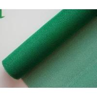 Cheap Fiberglass Window Screen for sale