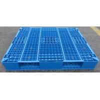 plastic pallet 1512-150 double-sided mesh1500*1200*150