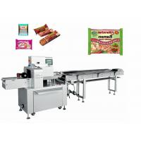 Cheap Soap Or Chocolate Bar Packing Machine / Horizontal Pillow Packing Machine for sale