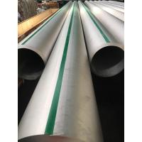 Cheap Stainless Steel Seamless Pipe,ASTM A511 / A312 / A376, TP304, TP304L ,TP304H, B16.10 , B16.19 for sale
