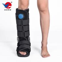 Cheap Personal Tendonitis Universal Walker Boot Orthopedic Ankle Boot With CE And FDA for sale