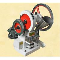 Cheap Single Punch Lab Tablet Press Machine Small Scale 6000 Pcs / Hour 580x450x625 Mm for sale