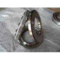 China High Precision Thrust Ball Bearing 51212 For Vertical Centrifuge Industries on sale