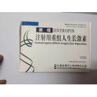 China BodyBuilding Human Growth Hormone Peptide HGH 10iu/vial HGH Cartridge Pen 5mg on sale
