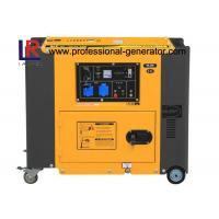 Cheap Air Cooled Silent Portable Electric Diesel Generator Single Phase for Home 220V for sale