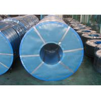 Cheap brightness / black finish soft, hard, stainless worked Cold Rolled Steel Strip / Strips for sale