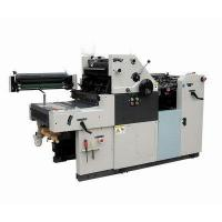 Buy cheap Offset Press Machine from wholesalers