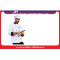 Cheap Five Star Hotel / Restaurant or Bar Custom Chef Uniforms High Class and Fahsion for sale