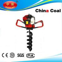 China Agricultural Gasoline Portable Garden Digging Tool on sale
