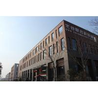 Wuhan Botech Electrical Equipment Co.,Ltd