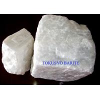 Cheap Barium Carbonate Barite Minerals Lump Products 0 - 200mm Natural Mineral Resources for sale