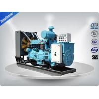 China Soundproof Portable Natural Gas Generator Small LPG Generator Set Heavy Duty on sale