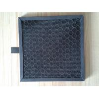 Cheap Customize High Efficient   Charcoal Filter Media Hepa Filter Grade Residential for sale