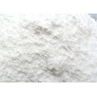 China Fumed Silica 300 Silica Hydrated on sale