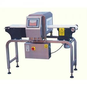 Quality Metal Detector wholesale