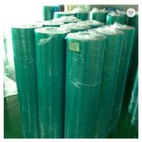 Quality XE F200 Pet Film/Polycarbonate Film for Anti UV Name Plate ,Outdoor Membrane wholesale