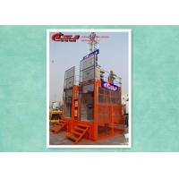 Cheap Twin Cage High Efficiency Personnel And Materials Hoist 2 Ton Capacity For Construction wholesale