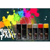 Buy cheap Lemon yellow color Acrylic Spray Paint 65x158 MM used in metal,wood .glass from wholesalers