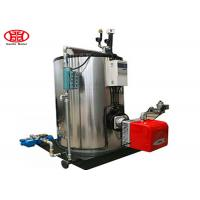 Cheap Diesel Oil Fired Gas Fired Industrial Steam Generator Hotel Or Laundry Use 300Kh / Hr for sale