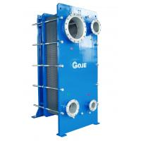 Cheap Commercial Semi Welded Plate Heat Exchanger , Cold Parallel  Phe Plate Heat Exchanger For Refrigeration for sale