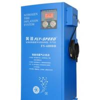 Cheap Full Automatic Intelligent Digital Tire Nitrogen Producing/Inflator for sale