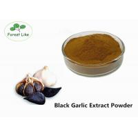 Cheap Black Garlic Extract Powder Food Grade / Health care Plant Based Powder for sale