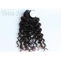 Cheap Natural Black Brazilian Curly Weave Hair No Shedding No Damage for sale