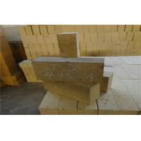 Cheap Wear Resistance High Alumina Brick , refractory fire bricks For Hot Blast Furnace wholesale
