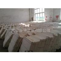China bagasse pulp board on sale
