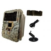 Buy cheap Motion Activated Night Vision Scouting Trail Camera 0.65s Trigger Speed from wholesalers