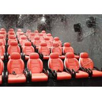 Cheap Customizable Virtual Wonder 5D Cinema Seats Low Energy Consumption For Amusement Park for sale
