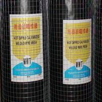 Hebei Anping Lianjin Wire Mesh Products Co., Ltd.