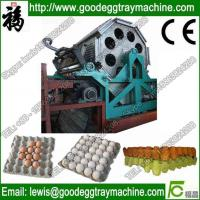 China Dry Type Pulp Moulding Machine on sale
