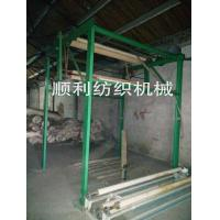 China No Tention Cloth Fabric Processing Machinery Fabric Rewinding Machine 0-120m / Min on sale