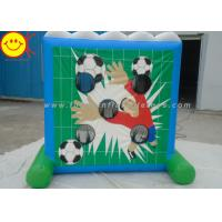 Cheap Funny Inflatable Sports Games / Inflatable Shooting Game Soccer Goal Shooting Goals for sale