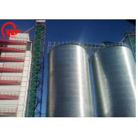 China Bulk Material Cereal Steel Grain Silo Customized Color 8.3m Diameter For Starch on sale