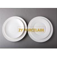 Buy cheap Fashion Style White Dinner Plates , Easy To Clean Porcelain Dinner Set from wholesalers