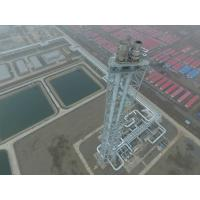 Quality Petrochemical Industries Elevated Flare System For Oil & Gas Refinery With EPC wholesale