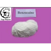 Quality Local Anesthetic Ethyl 4 Aminobenzoate CAS 94-09-7 Benzocaine For Reducing Pain wholesale