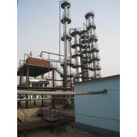 Buy cheap Used motor oil cracking unit for diesel production from wholesalers