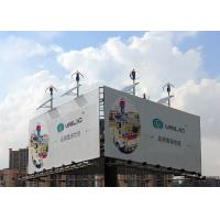China High Efficiency Hybrid Wind And Solar Electric Systems Billboard Intelligent Power Supply on sale